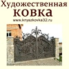 КнязьКовка32