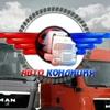 АвтоКондиция - ремонт грузового транспорта