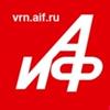 Аргументы и факты | Воронеж