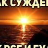Alexander Cherenkov