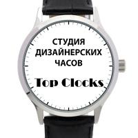 Студия дизайнерских часов