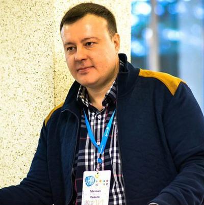 Михаил Певнев