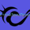 Stroyeriaprom Sep