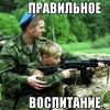 ВОЕНЦЕНТР УРАЛ|Рукопашный бой|Военная подготовка