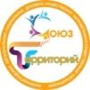 Калининградская региональная социальная, духовно