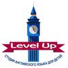 """Студия английского языка для детей """"Level Up"""""""
