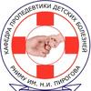 СНК кафедры пропедевтики детских болезней РНИМУ