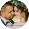 Свадебный фотограф Минск Римашевская Ольга