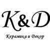Керамика и Декор, плитка в Кемерово керамогранит