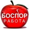 """РАБОТА В КРАСНОДАРЕ СОЧИ КРЫМУ """"БОСПОР"""""""