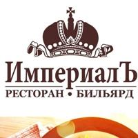 ΕвгенийΜиронов