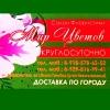Mir Tsvetov