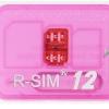 R SIM 10 11 Gevey RSim купить в Ульяновске