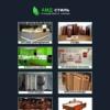 АМД стиль - торговая, корпусная, офисная мебель