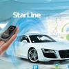 Фирменный центр установки StarLine Краснодар