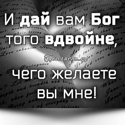 Ботагоз Таджибаева
