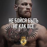 ДенисЧишков