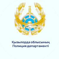 ДпКызылорда