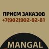 Кафе MANGAL house - доставка шашлыков.