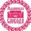 """Загородный клуб """"МАЛИНОВАЯ СЛОБОДА"""""""