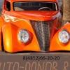 Авто-Донор - новые и б/у зачасти для иномарок