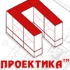 Торговое оборудование на заказ www.proektika.ua