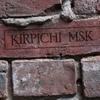 Kirpichi_MSK Старинный кирпич старый и плитка из