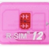 R SIM 10 11 12 Gevey RSim купить в Иркутске