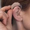 Четкий слух