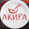 Ресторан Акира. Доставка роллов,пиццы