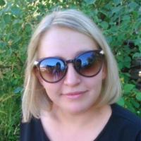 ИринаЧерницина