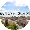 Активные Квесты/Active Quest