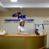 Медицинские комиссии в Астрахани