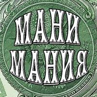 Деньги за репост