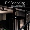 DK-shopping