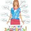 ♥ Слингомамы Воронежа ♥