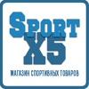 МАГАЗИН SPORT-X5.RU