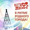 "Радио ""Heart FM"" 105,9FM Барнаул"