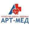 Медицинский центр «АРТ-Мед», Дзержинск