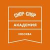 Школа барберов Chop-Chop Academy