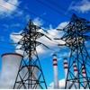 Ministerstvo-Topliva-I-Energetik Respubliki-Tyva