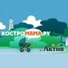 КостроМАМА.ru