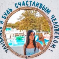 ВалерияВоронежцева
