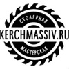 KerchMassiv. Акриловые столешницы