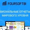 FourSoftBI