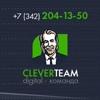 Cleverteam - создание и продвижение сайтов
