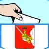 Молодежная избирательная комиссия ВО