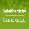 salekhardcity.ru - сайт города Салехарда