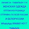 Тимур Ахмедов 24-114