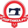 Портниха.ру